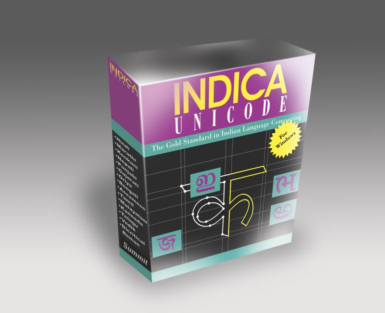 Indica-box-org
